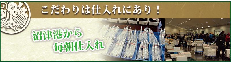 箱根,寿司,箱根すし
